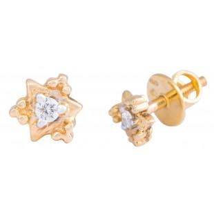 Baby Triode Earrings