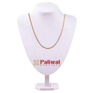 Wonderful Gold Chain
