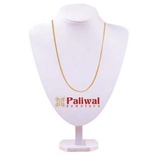 Sensuous Gold Chain
