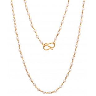 Unbeatable Gold Chain