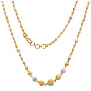 Transcendent Gold Chain