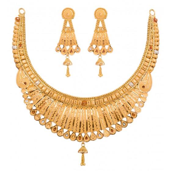 Princess Gold Set