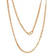 Petite Gold Chain