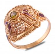 Omisha Gold Ring