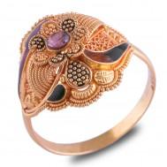 Rubaina Gold Ring
