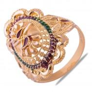 Ihika Gold Ring
