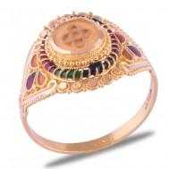 Zaina Gold Ring