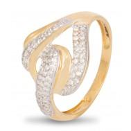 Wondrous Diamond Ring