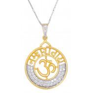 Advaita Diamond Pendant