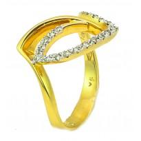 Paradise Mystery Ring