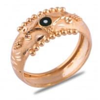 Nisar Gold Ring