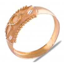 Saiba Gold Ring