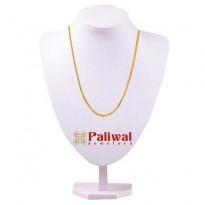 Ebullient Gold Chain